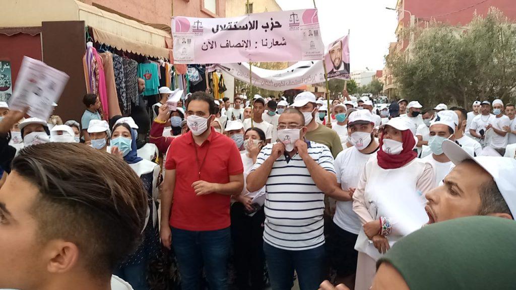 حزب الاستقلال في مسيرة حاشدة بمدينة بركان