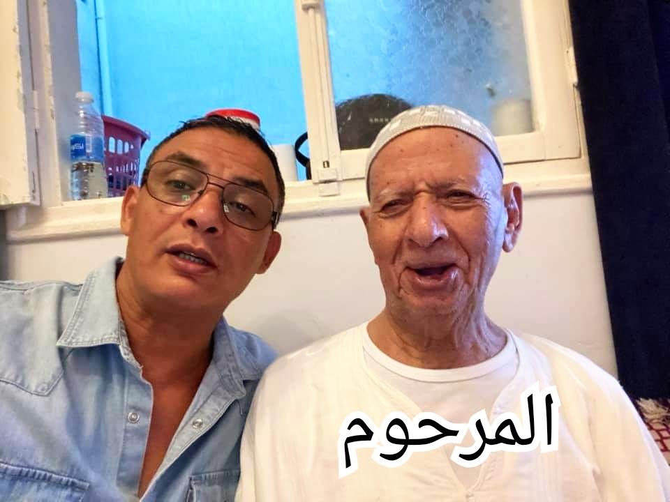 تعزية ومواساة في وفاة والد صديقنا وأخينا «هبري التسولي»رئيس رابطة عشاق النهضة البركانية بالخارح