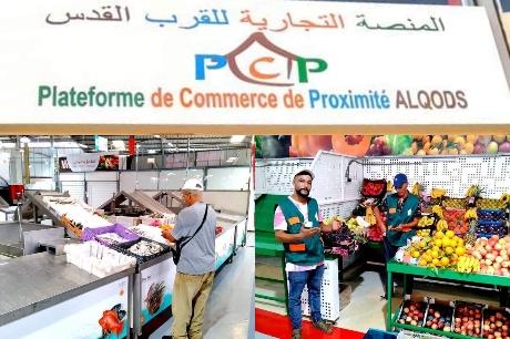 افتتاح المنصة التجارية للقرب بحي القدس ببركان بعد طول إنتظار