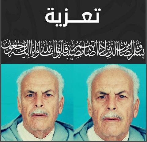 المقاوم عبد الله زياني يلتحق بالرفيق الأعلى
