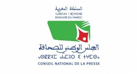 المجلس الوطني للصحافة يصدر دليلا خاصا لرجال الإعلام بخصوص تغطية الانتخابات المقبلة