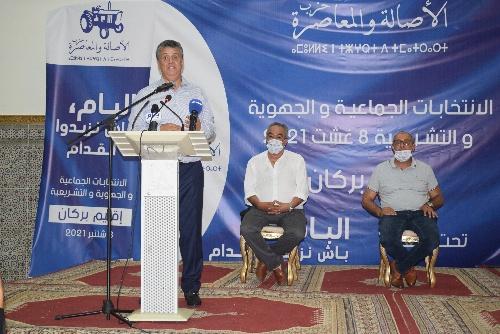 المجلس الوطني لحزب الأصالة والمعاصرة يوافق على مشاركة الحزب في حكومة أخنوش