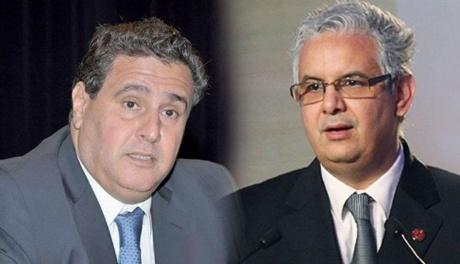 المجلس الوطني لحزب الإستقلال يوافق على مشاركة حزب الميزان في حكومة عزيز أخنوش