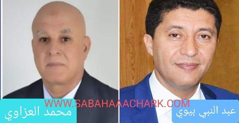 عبد النبي بيوي على رأس مجلس جهة الشرق ومحمد العزاوي الأقرب لرئاسة جماعة وجدة