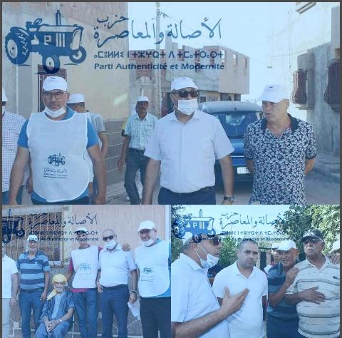 وكيل لائحة حزب الأصالة والمعاصرة السيد محمد ابراهيمي يقود حملة انتخابية ناجحة بكل من أغبال أحفير و لمريس