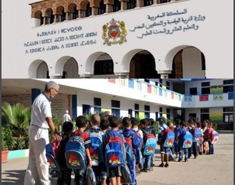 عاجل…وزارة التعليم تعلن إرجاء الإنطلاق الفعلي للدراسة بالمغرب إلى إلى فاتح أكتوبر 2021