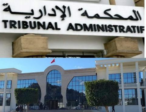 عاجل…المحكمة الإدارية بوجدة تلغي إنتخاب إيمان مداح المترشحة باسم حزب الإستقلال بالسعيدية