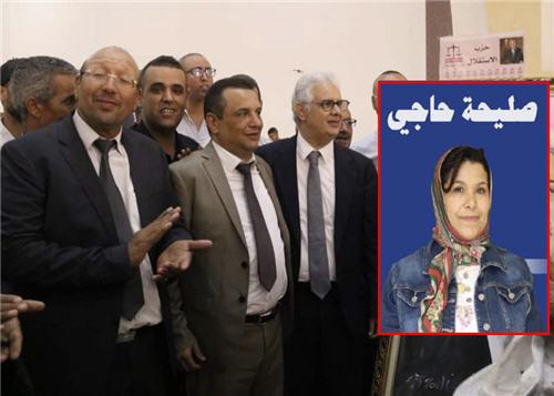 الأستاذة صليحة حاجي تفوز بمقعد في مجلس جهة الشرق و حزب الاستقلال يتحسر !!