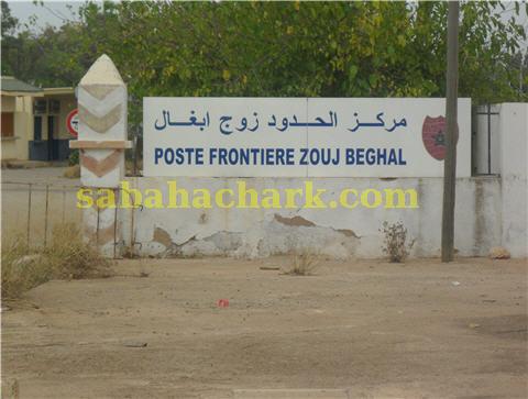 الجزائر تُرحل شبان مغاربة عبر معبر «زوج بغال» الحدودي