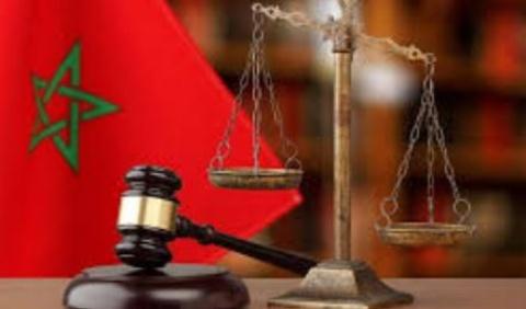الفرق بين مؤسسة التعاون و مجموعة الجماعات الترابية وفق القانون التنظيمي 14-113 الصادر بتاريخ 07 يوليوز 2015 المتعلق بالجماعات.