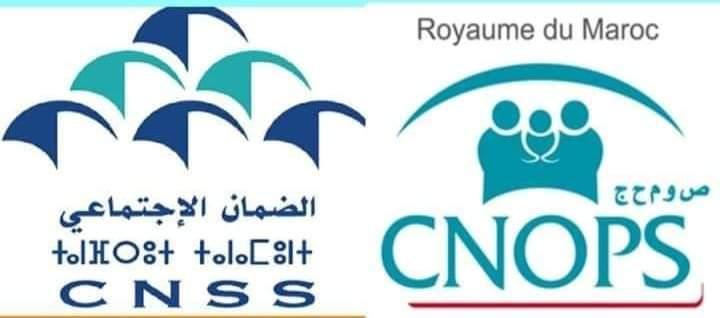 وزارة الصحة تظفر بالوصاية على CNSS وCNOPS بديلا عن وزارة الشغل