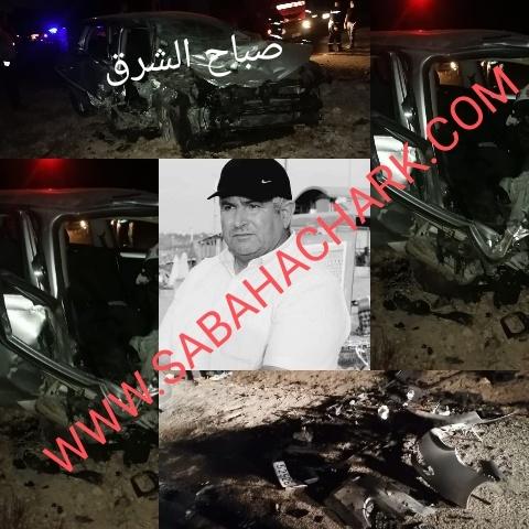 عبد الحق زكاغ المدير الإقليمي لوزارة الشباب والرياضة بإقليم بركان يلقى حتفه إثر حادثة سير بجرسيف