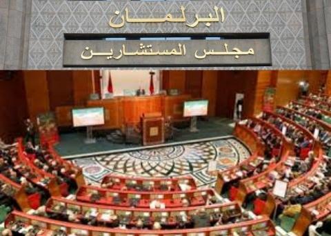انتخاب أعضاء مجلس المستشارين.. حزب التجمع الوطني للأحرار يتصدر النتائج ب 27 مقعد