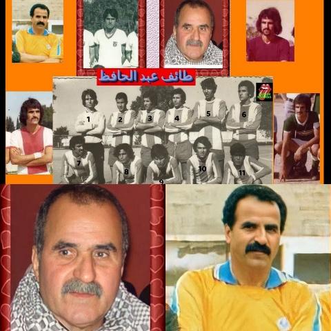 تعزية ومواساة في وفاة اللاعب السابق للنهضة بركان لكرة القدم عبد الحفيظ الطايف