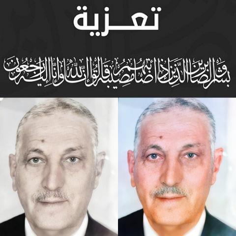 تعزية ومواساة في وفاة شقيق الأستاذ حسن سلطان موظف سابق بشركة للإتصالات المغرب بوجدة