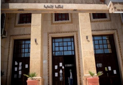 الحكم بسنة ونصف سجنا نافذا لمالك الوحدة الصناعية بمداغ وغرامة مالية قدرها 20 آلاف درهم