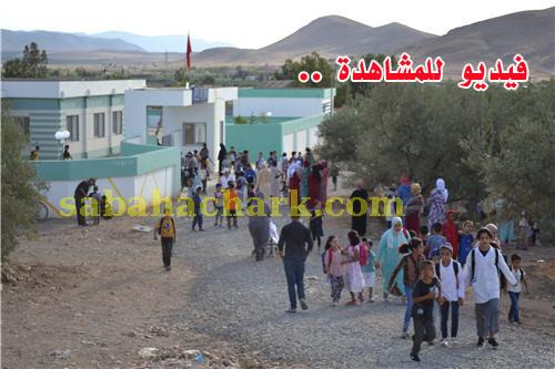 العيون سيدي ملوك : انعدام الولوجيات ومخاطر الطريق تؤرق آولياء تلاميذ مدرسة 18 نونبر