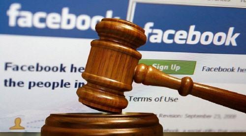 إبتدائية الحسيمة تدين متهما قام بالتشهير عبر صفحات مواقع التواصل الإجتماعي