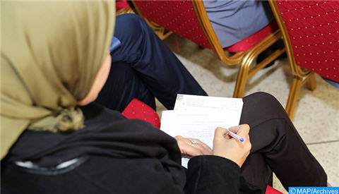 جرادة .. تنظيم دورة تكوينية بشراكة مع الوكالة البلجيكية حول موضوع المدير المدرب