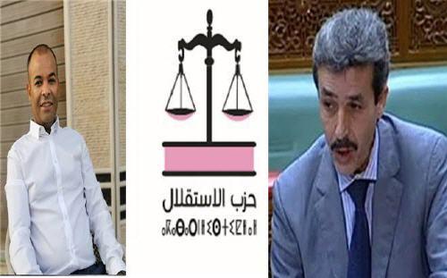 أزمة صامتة بحزب الاستقلال بعد تعرض إبراهيم مزوزي و الطيب البقالي للخيانة و الغدر من طرف رفاقهم