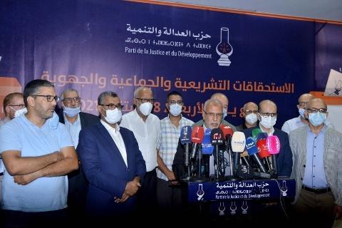 بيان: العدالة والتنمية يرفض مقاعد المستشارين ويدعو مرشحيه الفائزين لتقديم استقالاتهم